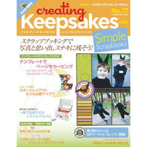 creating Keepsakes Simple Scrapbooks17