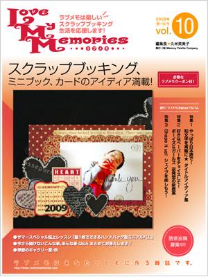 Love My Memories  vol.10