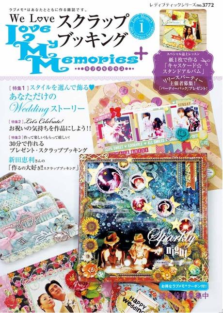 Love My Memories +vol.1
