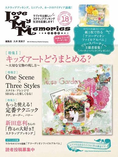 Love My Memories vol.18