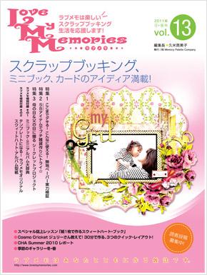 Love My Memories  vol.13